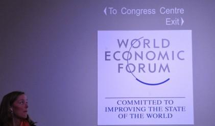 Интересни и забавни факти за икономическия форум в Давос