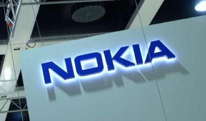 Италианска група ще купи бившия завод на Nokia в Румъния