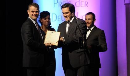 Аутсорсинг компания спечели Наградата на германската икономика у нас