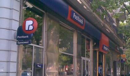 Държавната консолидационна компания депозира 93 млн. лв. в Пощенска банка
