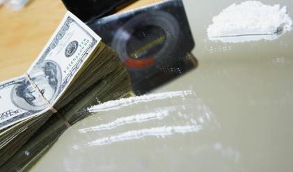 16 кг кокаин доставени по грешка в централата на ООН