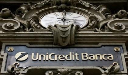 Акциите на UniCredit поскъпнаха с 67% за 10 дни