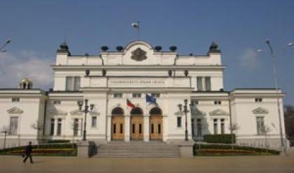 Народното събрание каза да на финансовия пакт