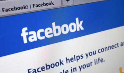 Facebook подава документи за IPO следващата седмица