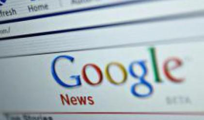 Google e купила 79 компании през 2011 г.