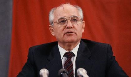 Горбачов предлага ликвидиране на самодържавието в Русия