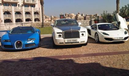 Три коли за общо 2 млн. долара