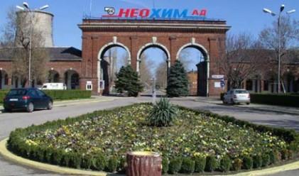 Неохим с 8.35 лв. печалба на акция през 2011 г.
