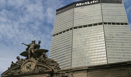 Aviva продаде три от компаниите си в ЦИЕ на Metlife