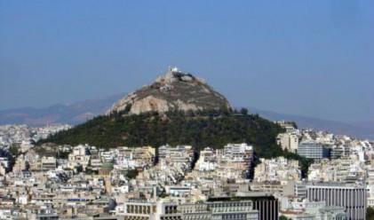 Икономиките на кои градове се представят най-зле в света?