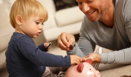 Митове и факти за щастието и парите