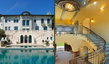 Най - скъпите звездни къщи, които се продават в момента