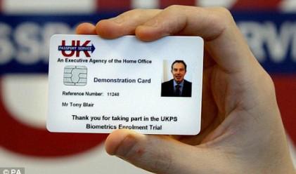 Великобритания ще продава гражданство?