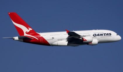 Обявиха Qantas за най-сигурната авиокомпания в света