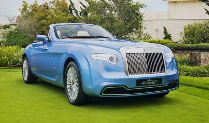Най-скъпите европейски автомобили