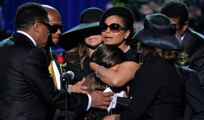10 семейства, чийто живот беше съсипан от славата и парите