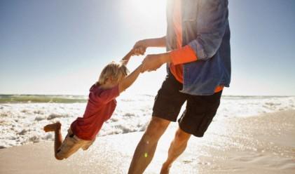 Как да резервираме най-изгодно комфортна ваканция