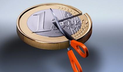 МВФ приветства мерките на ЕЦБ