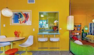 Най-цветната къща в Калифорния