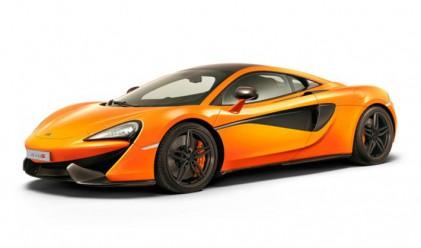 McLaren с рекордни продажби през 2015 г.