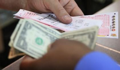 Рекордният джакпот от 1.6 млрд. долара падна