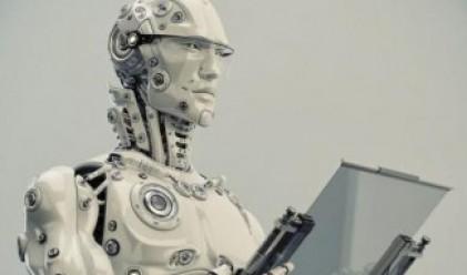 Роботите заличават 5 млн. работни места в следващите 5 години