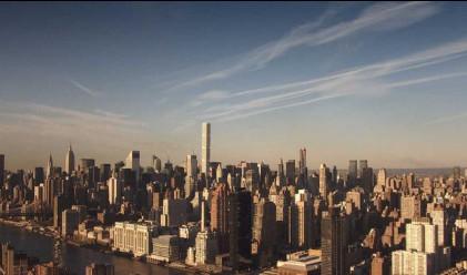 Една трета от най-скъпите жилища в Ню Йорк са необитаеми