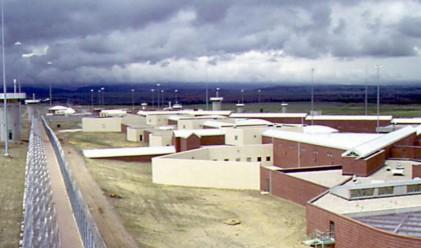 Как би изглеждал престоят на Ел Чапо в най-суровия щатски затвор