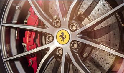 Дори да имате милиарди, няма да можете да купите новото Ferrari