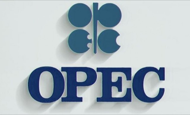От днес ОПЕК намалява петролния добив