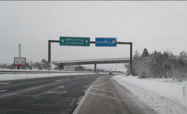 Министър Павлова: Поетапно освобождаваме главните пътни артерии