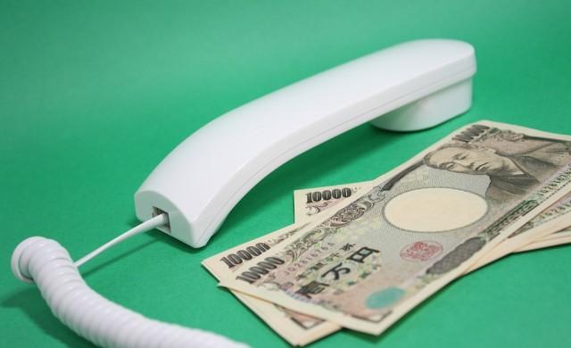 Най-богатият японец загуби 1.4 млрд. долара за един ден