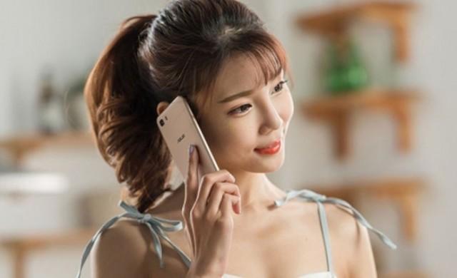 Новият ASUS смартфон