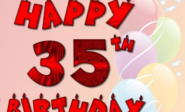 35 неща, които навършват 35 години през 2017 г.