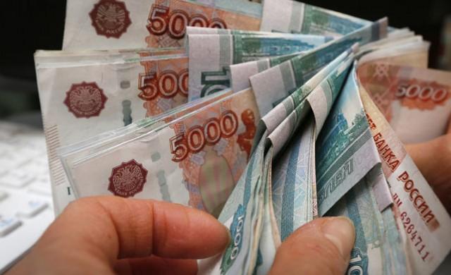 От руската централна банка обявиха най-голямото си притеснение