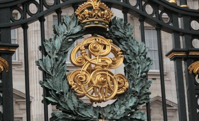 Какво правят по цял ден членовете на британската кралска фамилия