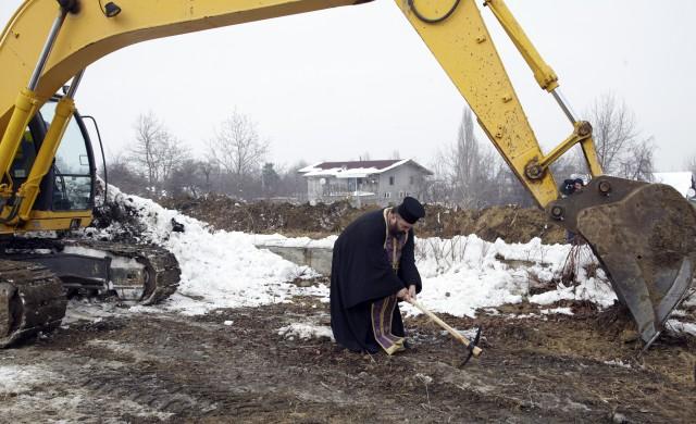Първа копка на комплекс Vitosha View