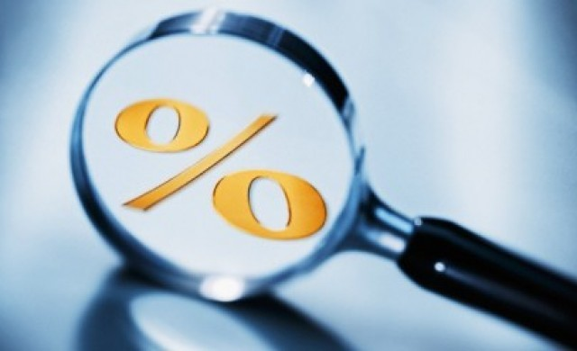 Растеж на цените на производител с 1.5% през декември