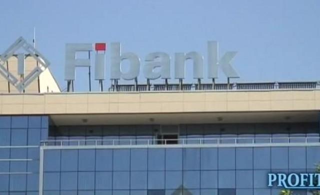 Fibank отчита 255 млн. лв. печалба преди обезценка за 2016 г.