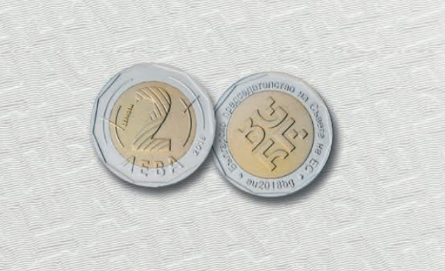 Вижте новата монета от 2 лв, която влиза в обращение от днес