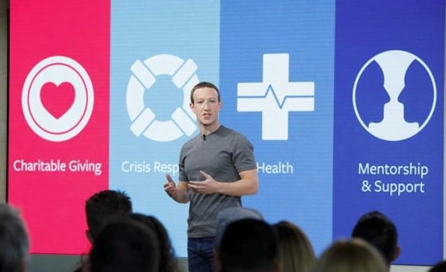 Какво е предизвикателството на Марк Закърбърг за 2018 г.?