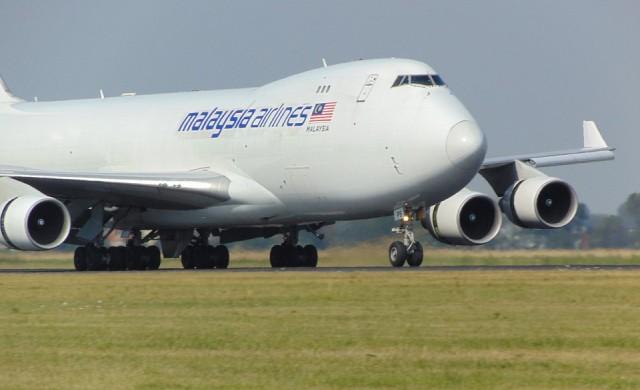 Малайзия плаща 70 млн. долара за намирането на изчезналия самолет