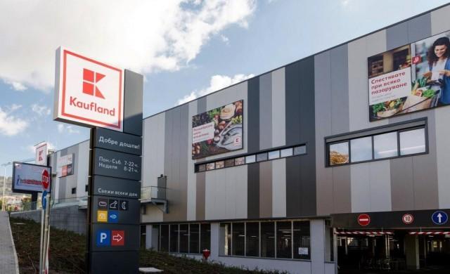 50 години в Европа: Kaufland вече има 1270 хипермаркета