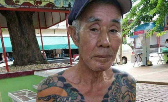 Татуировки издадоха бос на Якудза, укриващ се от 14 години