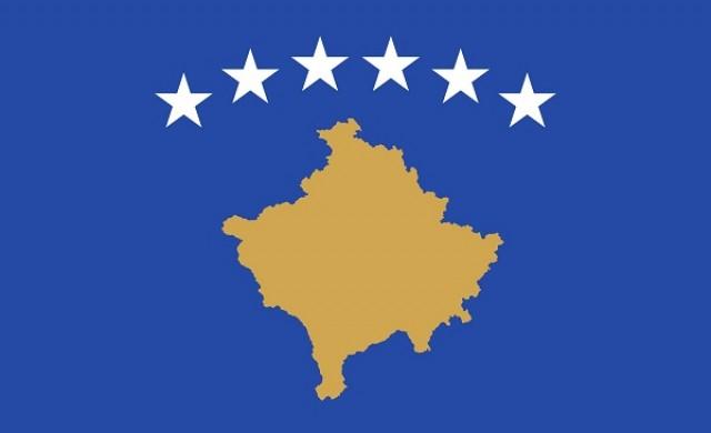Косово открива почетно консулство в България