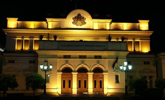 Народното събрание отхвърли вота на недоверие