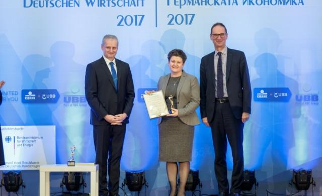 Лидл България с отличие за корпоративна социална отговорност