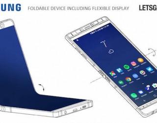 Samsung патентова телефон със странен дизайн