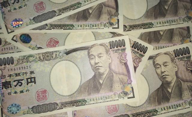 Японските компании държат близо 900 млрд. долара кеш