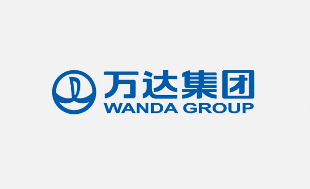 Задава се ново китайско IPO за половин милиард долара